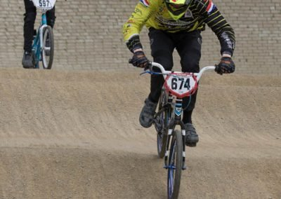 FC Unitas BMX & Fietscross Vereniging Foto (7)